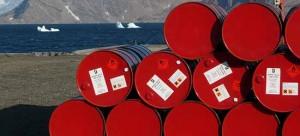 Como invertir en petróleo