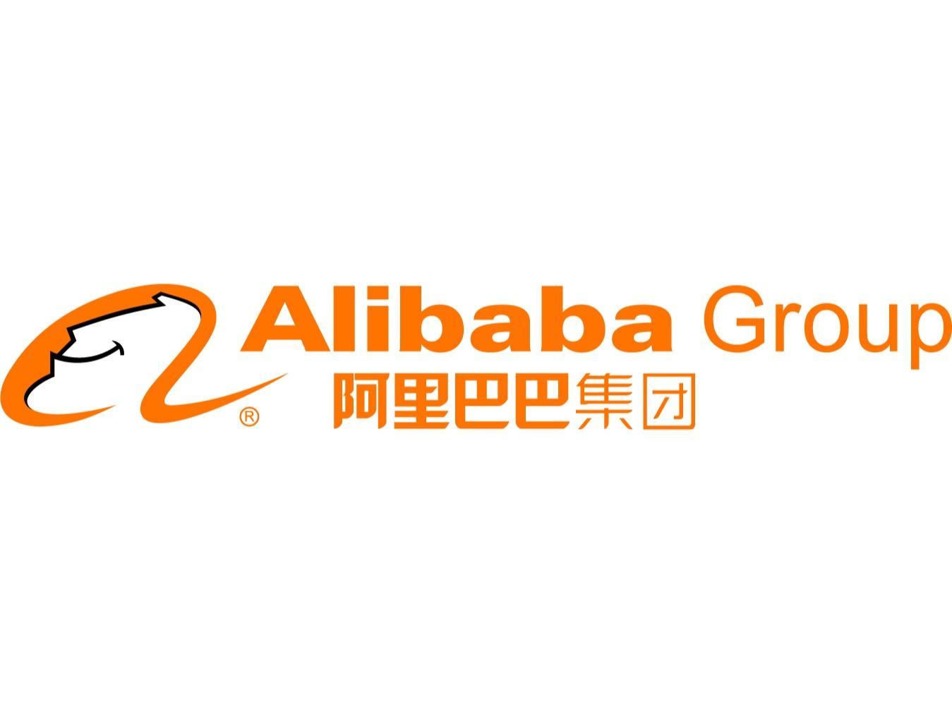Alibaba España