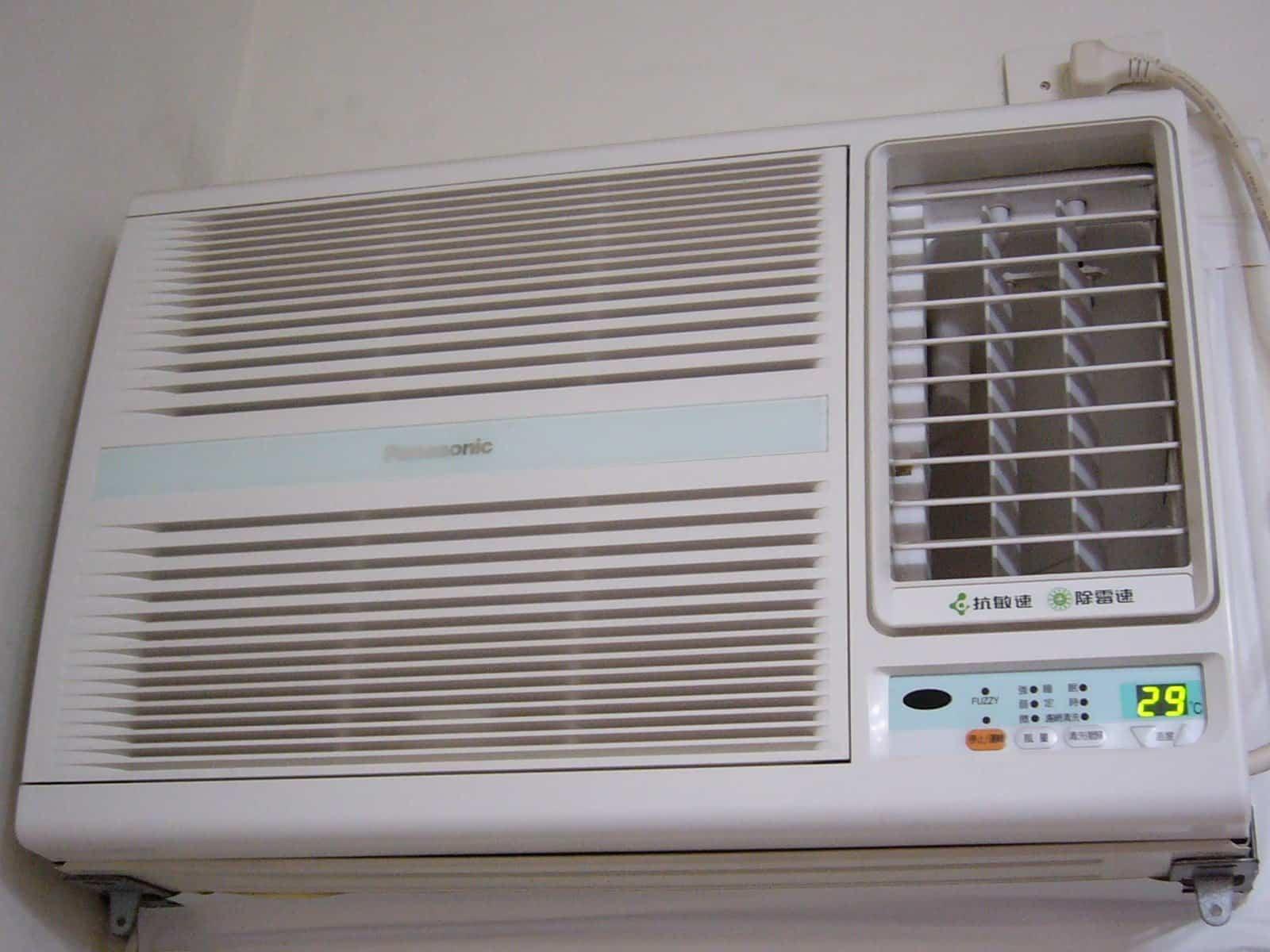 Ahorrar en aire acondicionado 2